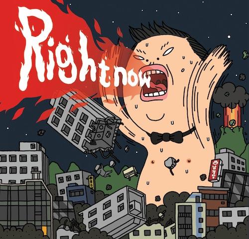 psy-rightnow